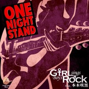 ONE NIGHT STAND (GsBR's Cover Ver.) [feat. 本木咲黒]