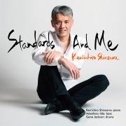 Standards And Me (PCM 96kHz/24bit)