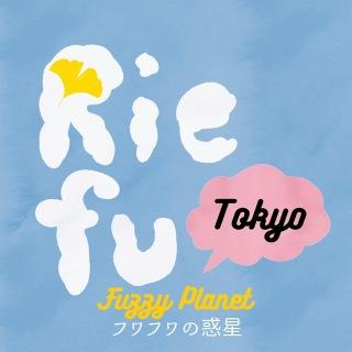 Tokyo (English version)