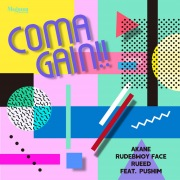 COMAGAIN (feat. PUSHIM)