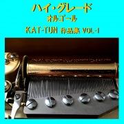 ハイ・グレード オルゴール作品集 KAT-TUN VOL-1