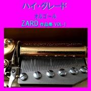 ハイ・グレード オルゴール作品集 ZARD VOL-1
