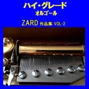ハイ・グレード オルゴール作品集 ZARD VOL-2