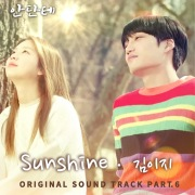 Andante OST PART.6