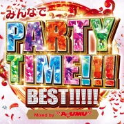 みんなでPARTY TIME!!! BEST!!!!! Mixed by DJ AYUMU
