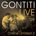 LIVE at shirakawa hall '09 〜Online Limited 2〜(24bit/48kHz)