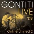 LIVE at shirakawa hall '09 〜Online Limited 2〜(24bit/48kHz)