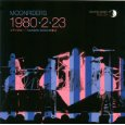 1980.2.23 リサイタル MODERN MUSICの彼方 ARCHIVES SERIES Vol.3