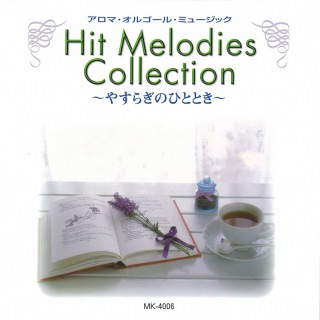 Hit Melodies Collection-やすらぎのひととき-