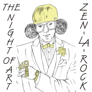 THE NIGHT OF ART