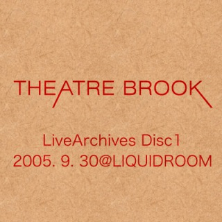 Live Archives Disc1(24bit/44.1kHz)