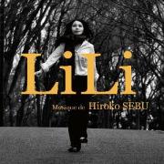 恋するリリー(24bit/48kHz)