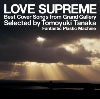 LOVE SUPREME -Best Cover Songs from Grand Gallery-』