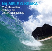 THE HAWAIIAN TRIBUTE TO JACK JOHNSON