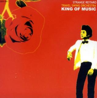 キング オブ ミュージック