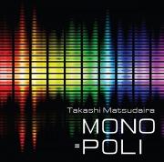 モノ=ポリ part1(24bit/96kHz)