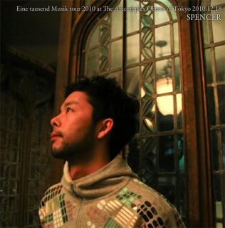 Eine tausend Musik tour 2010 at The Artcomplex Center of Tokyo 2010.12.18(24bit/48kHz)