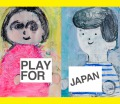 Play for Japan Vol.1-Vol.6