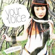 Your Voice(24bit/44.1kHz)
