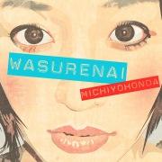 wasurenai(24bit/48kHz)