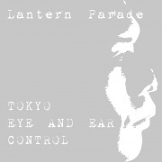 TOKYO EYE AND EAR CONTROL