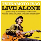 Live Alone (wav ver.)