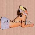 about me(24bit/48kHz)