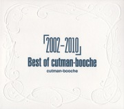 「2002-2010」Best of cutman-booche