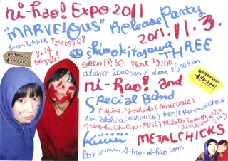 "ni-hao! EXPO2011 ""MARVELOUS""Release Party""(DSD+mp3 Ver.)"