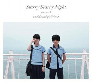 Starry Starry Night - soundtrack