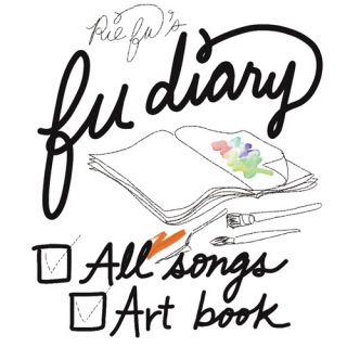 fu-diary -ALL SONGS & ART BOOK-