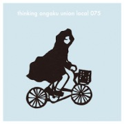 thinking ongaku union local 075