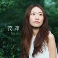 花凛(2.8MHz dsd+mp3 Ver.)