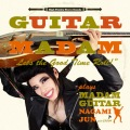 ギターマダム