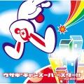 ウサギチャンスーパースター!!vol.0001