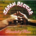 Japan Reggae -Dancehall Of Fame-
