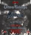 1st BATTLE CD