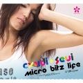 micro bitz life