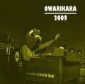 OWARIKARA 2009 DEMO CD 3rd