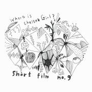 Where is Chelsea Girl?