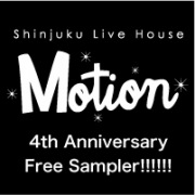 Motion 4th Anniversary Free Sampler