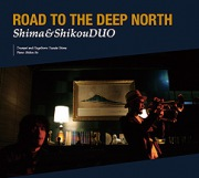 Road To The Deep North
