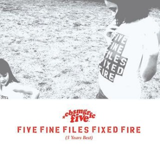 FIVE FINE FILES FIXED FIRE