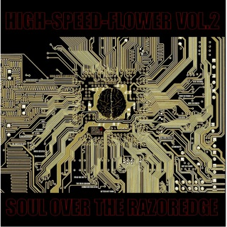 HIGH-SPEED-FLOWER VOL.2 -Soul over the razoredge-