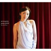 AI KAGO meets JAZZ 〜The first door〜