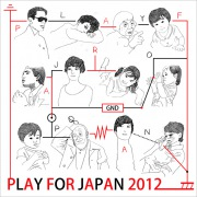 Play for Japan 2012 vol.3