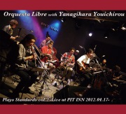 Plays Standards vol.2 -Live at PIT INN 2012.04.17- (24bit/48kHz)