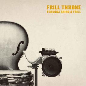 FRILL THRONE