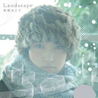 Landscape(24bit/48kHz)