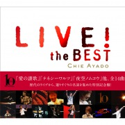 LIVE! the BEST